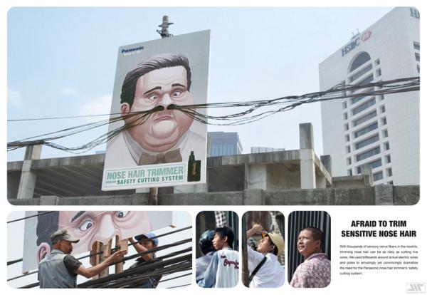 耳鼻毛修剪工具的创意广告(二)