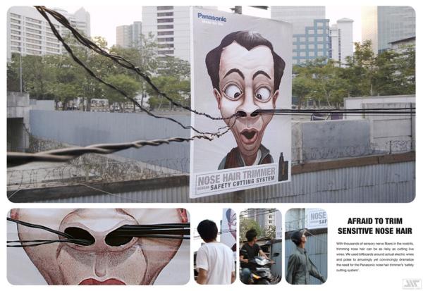 耳鼻毛修剪工具的创意广告(三)