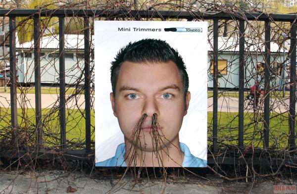 耳鼻毛修剪工具的创意广告(五)