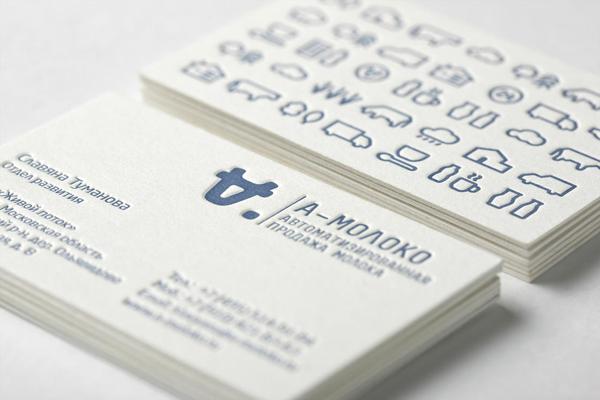 A-Moloko 牛奶品牌创意设计(五)