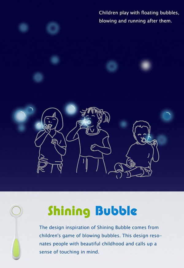 Shining Bubble 吹出荧光的泡泡(五)