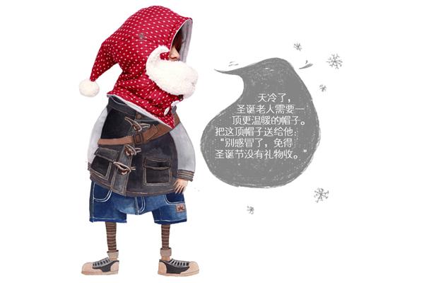 圣诞老人帽子(二)