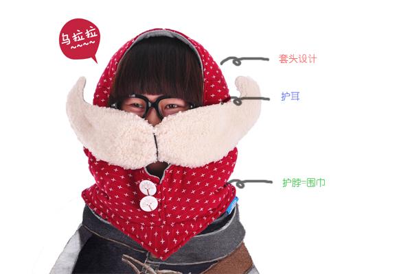 圣诞老人帽子(三)