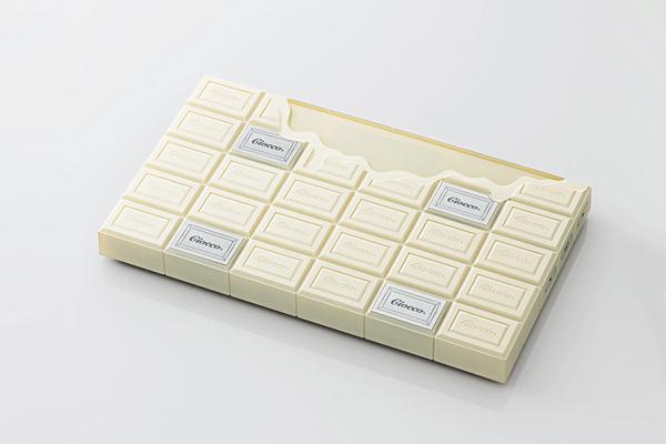 ELECOM 巧克力体重秤黄色