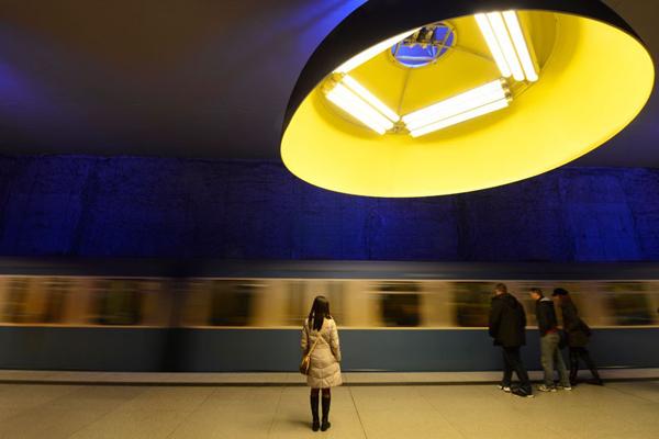 Westfriedhof地铁站,慕尼黑