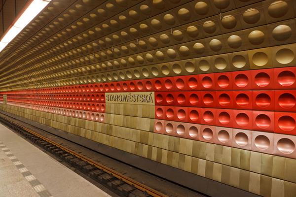 Staromestska地铁站,布拉格
