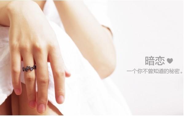 气质爱心暗恋戒指(六)