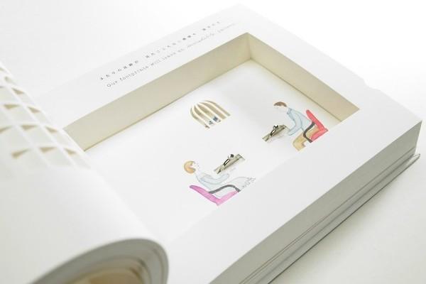 有创意的立体绘本求婚书(二)