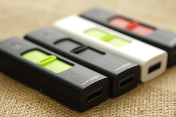 USB充电打火机(三)