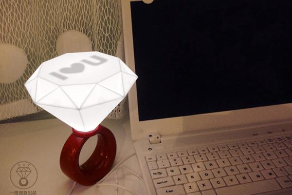带表爱情的钻石戒指灯-玩意儿