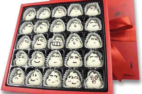 愚人节创意便便巧克力