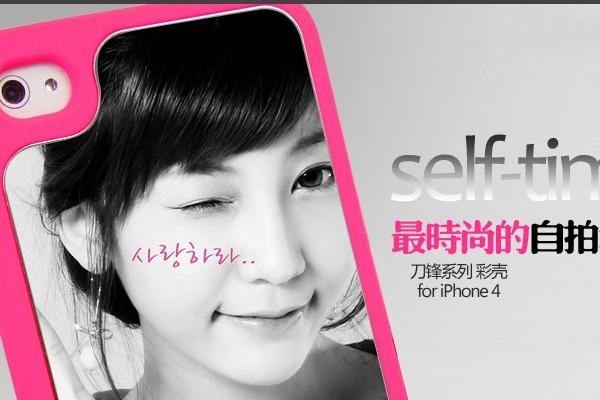 苹果个性镜面手机套(二)