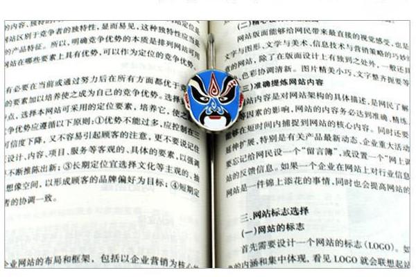 特色金属脸谱文化书签(三)
