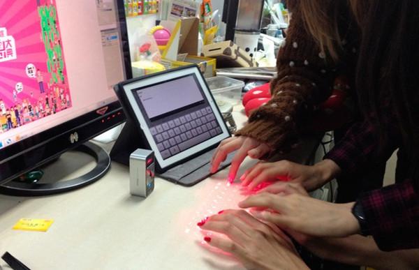 激光投影虚拟镭射键盘(四)
