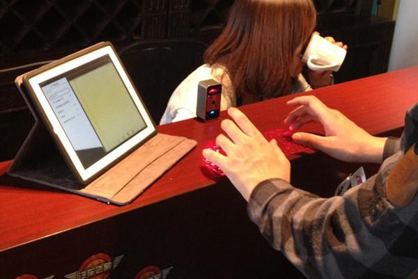 激光投影虚拟镭射键盘(五)