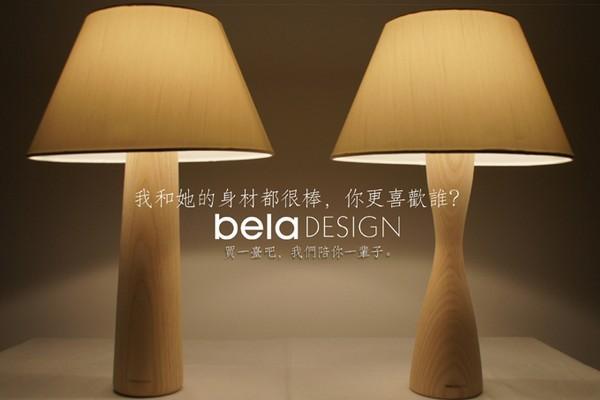 本来设计原创简洁台灯(二)