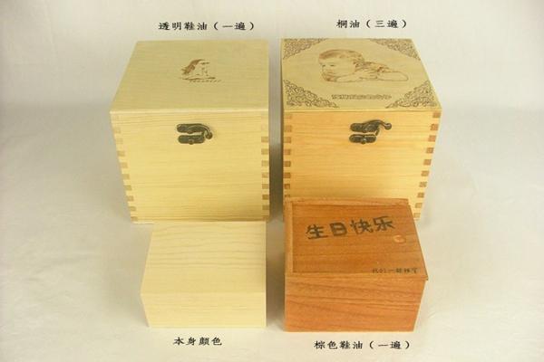 烙画烫画书本木盒(六)