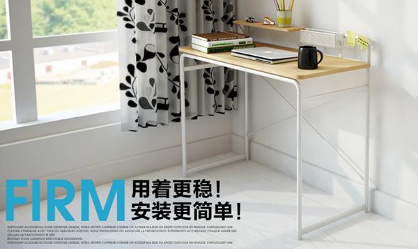 极简风格的朴素电脑桌(二)