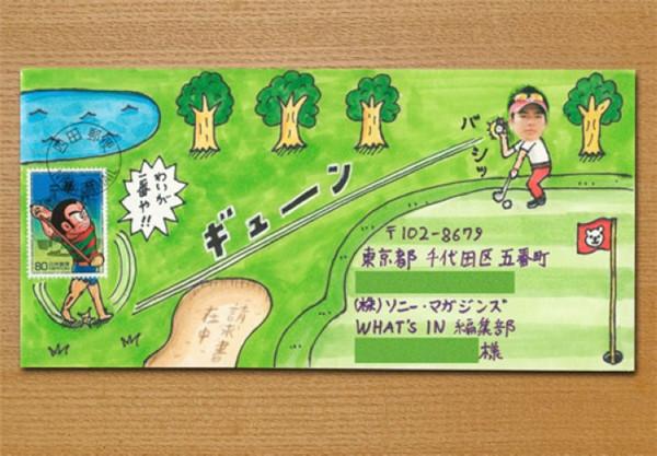 有趣的手绘信封(二)