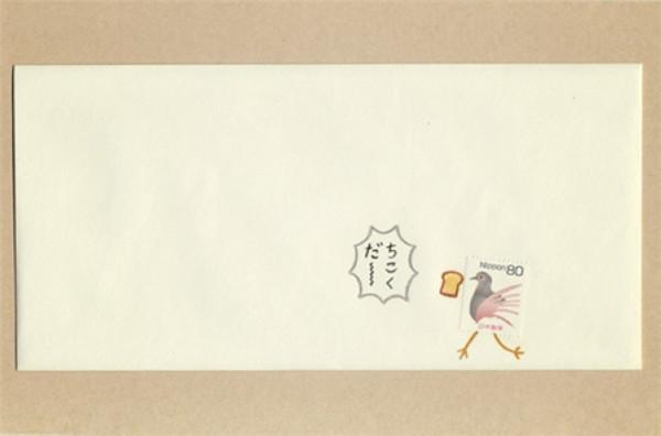 有趣的手绘信封(三)