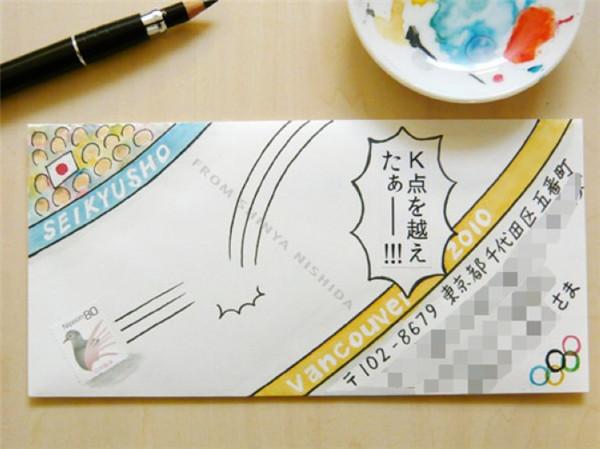 有趣的手绘信封(五)