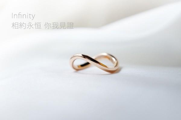 Love U for infinity 恋人戒指(四)