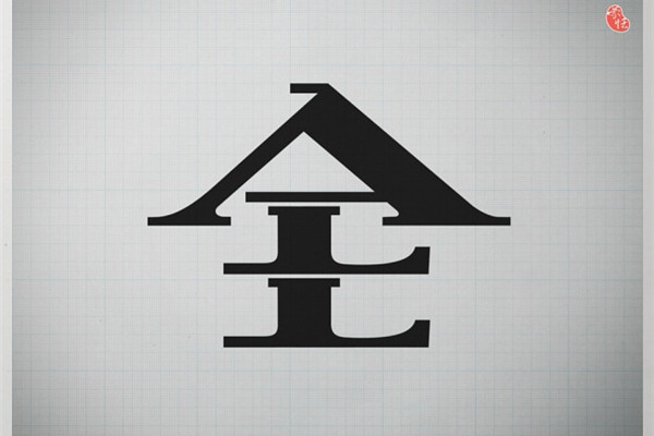 有趣的中英文翻译广告(三)