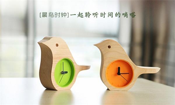 清新自然的晨鸟时钟(三)