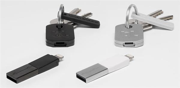 便携式钥匙充电器(四)