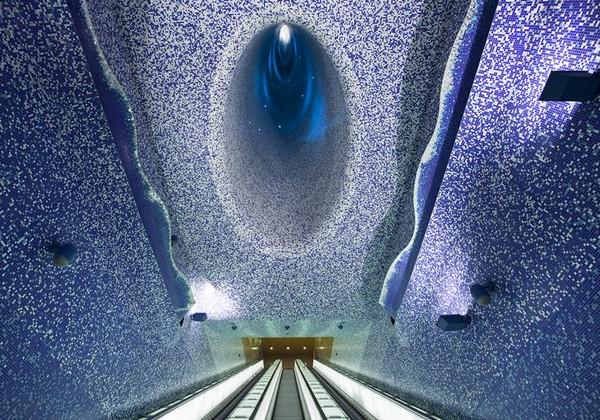 大海地铁站
