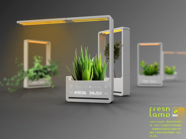 Fresh Lamp 带植物的灯具
