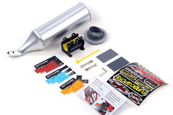 超酷自行车涡轮排气管