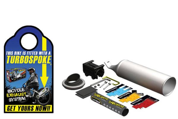 超酷自行车涡轮排气管(二)