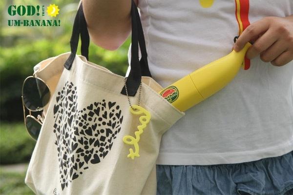 有趣的香蕉伞(六)