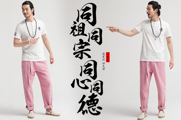 中国风创意店铺(三)