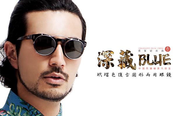 中国风创意店铺(四)