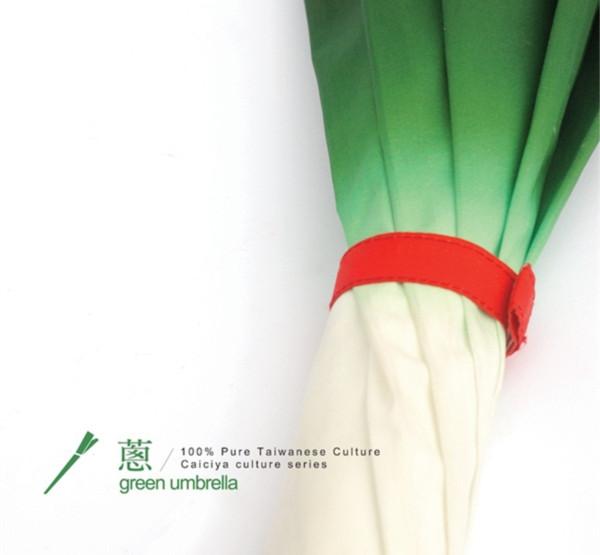 充满绿意的葱伞(四)