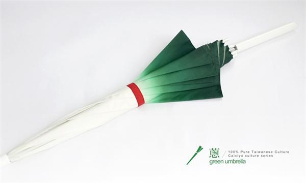 充满绿意的葱伞(六)