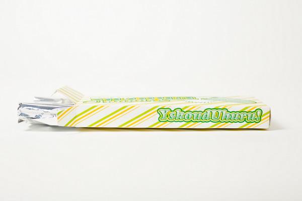 冰棍创意刀架(三)