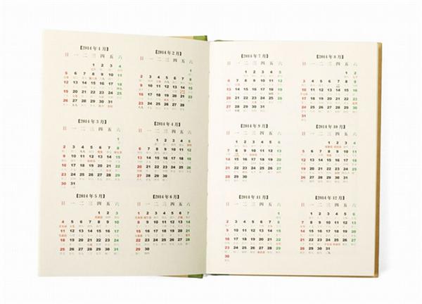 随身式日历笔记本(五)