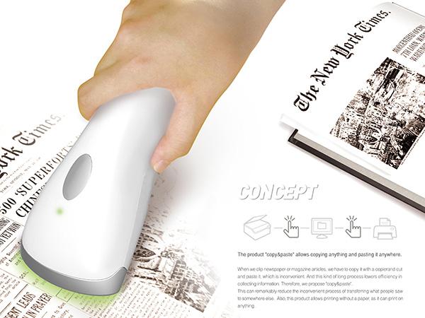 便携式扫描打印机(三)