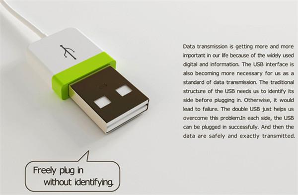 双向USB接口数据线设计