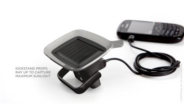 便携的太阳能充电神器(五)