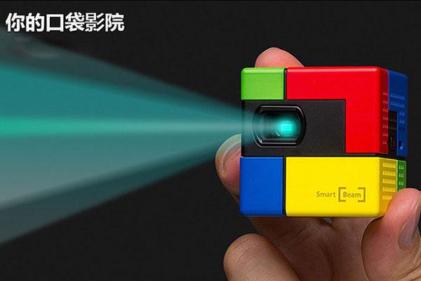 世界上最小超级迷你投影仪