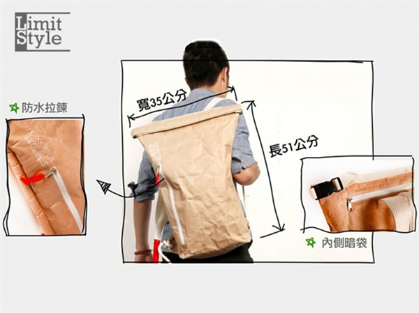 有质感的水泥沙袋背包(二)