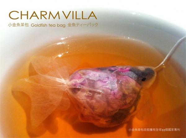 很有意思的金鱼茶包(四)