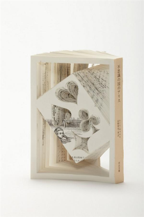美腻的书本纸雕(四)