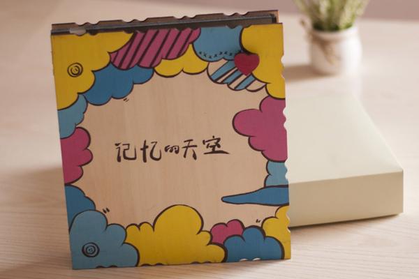 送给闺蜜的生日礼物 - 手绘相册