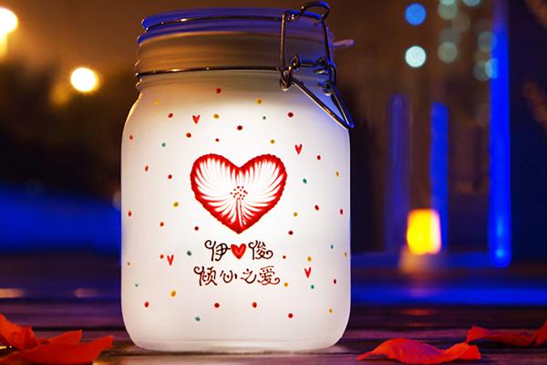 送女朋友的生日礼物 - 阳光罐子