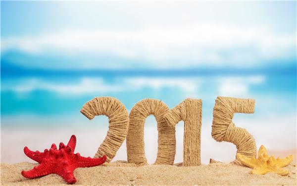 2015新年快乐创意壁纸(二)